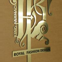 Plexiglas Logo, Goldmetallic